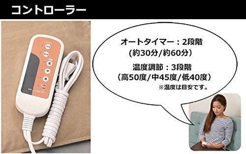 KUROSHIO(クロシオ) 温熱治療器 ぽっかぽか 58217の商品画像8