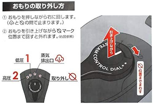 パール金属(PEARL) クイックエコ 3層底切り替え式圧力鍋 H-5040の商品画像11