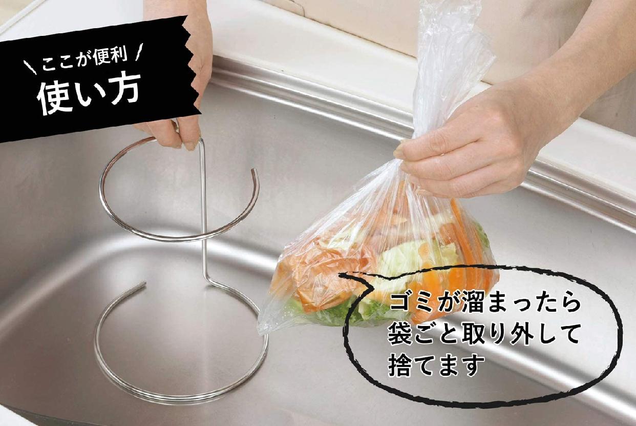 下村企販 ポリ袋ホルダー 丸型 38125の商品画像5
