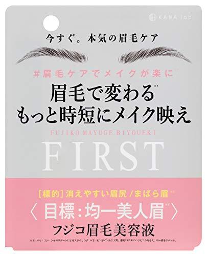 位:Fujiko(フジコ) 眉毛美容液FIRST