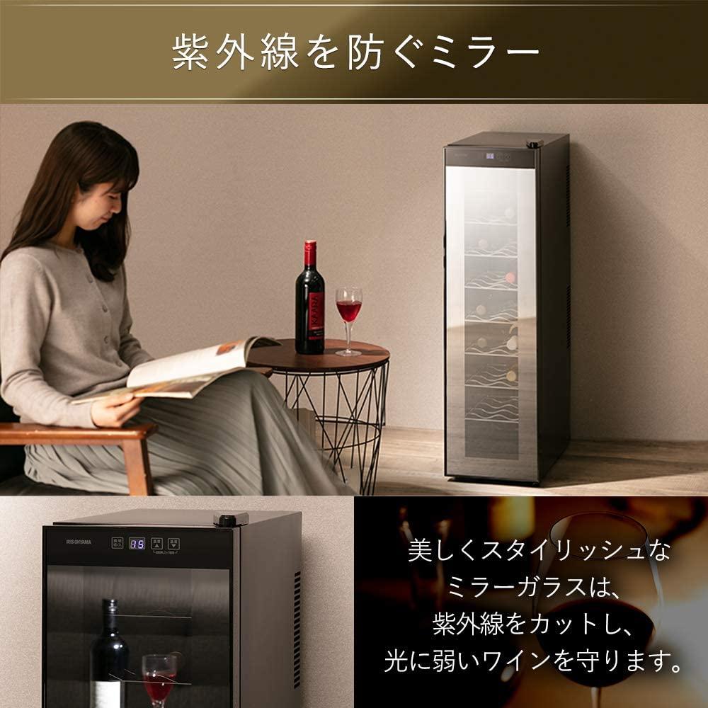 IRIS OHYAMA(アイリスオーヤマ) ワインセラー PWC-491P-Bの商品画像7