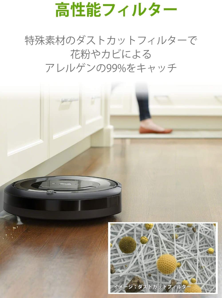 irobot(アイロボット) ルンバ e5の商品画像7