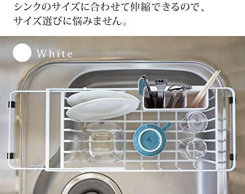 山崎実業(Yamazaki) 伸縮水切りワイヤーバスケット タワー 3492 ホワイトの商品画像4