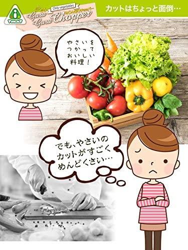 i-yummy(アイ-ヤミー)ぐるぐるみじん切りチョッパー/IFD-444みじん切りチョッパー ホワイトの商品画像3