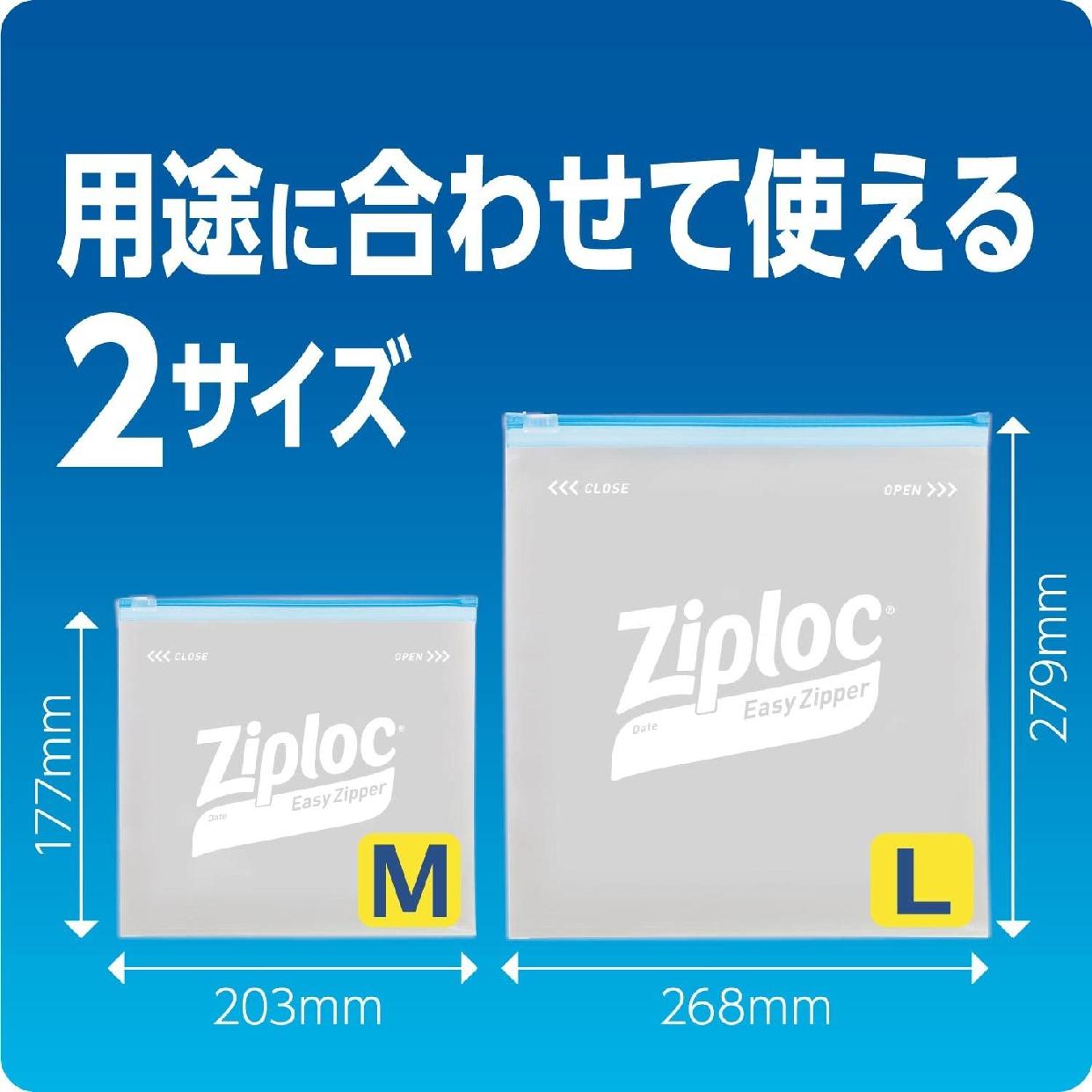 Ziploc(ジップロック) イージージッパーの商品画像3