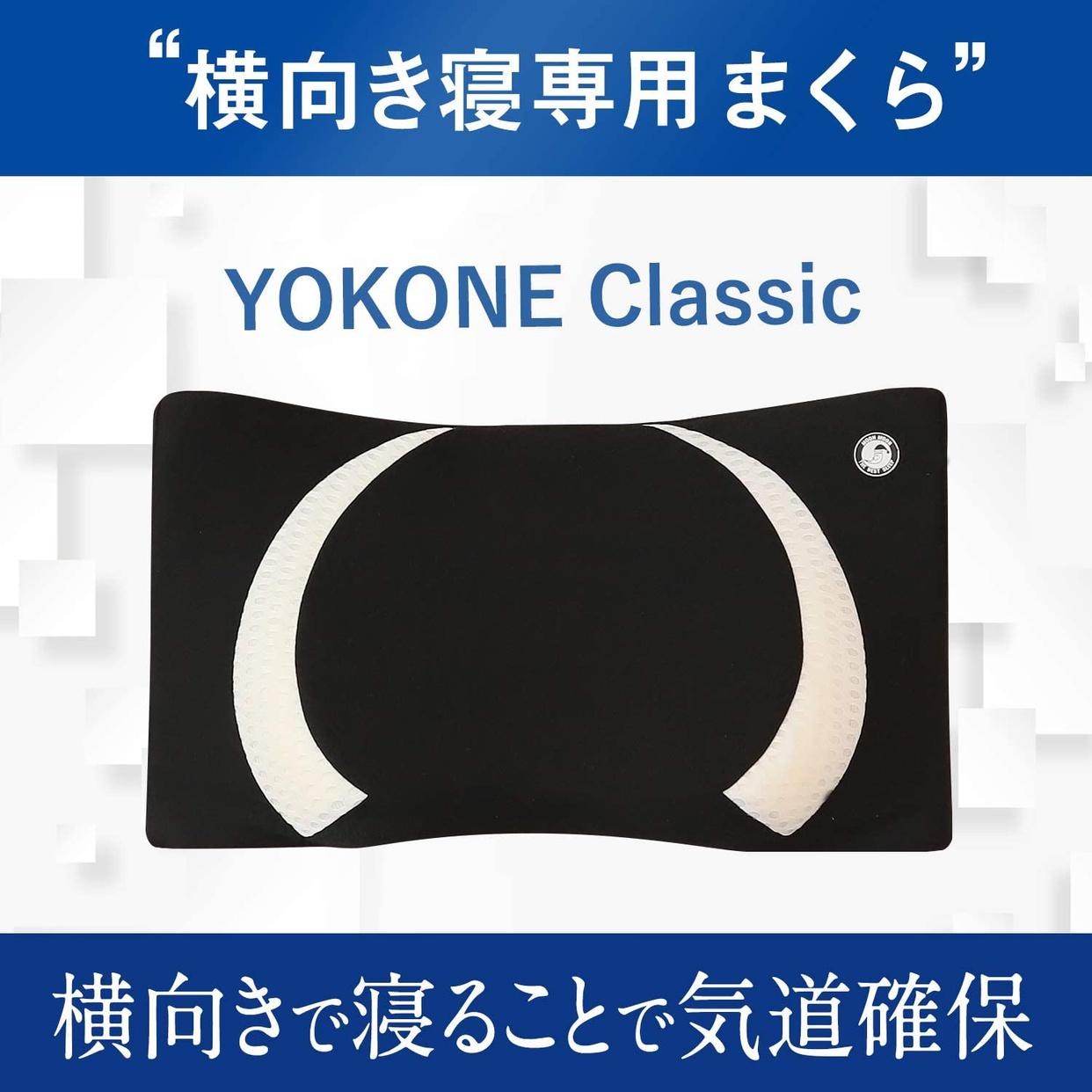 Moonmoon(ムーンムーン) YOKONE Classicの商品画像2