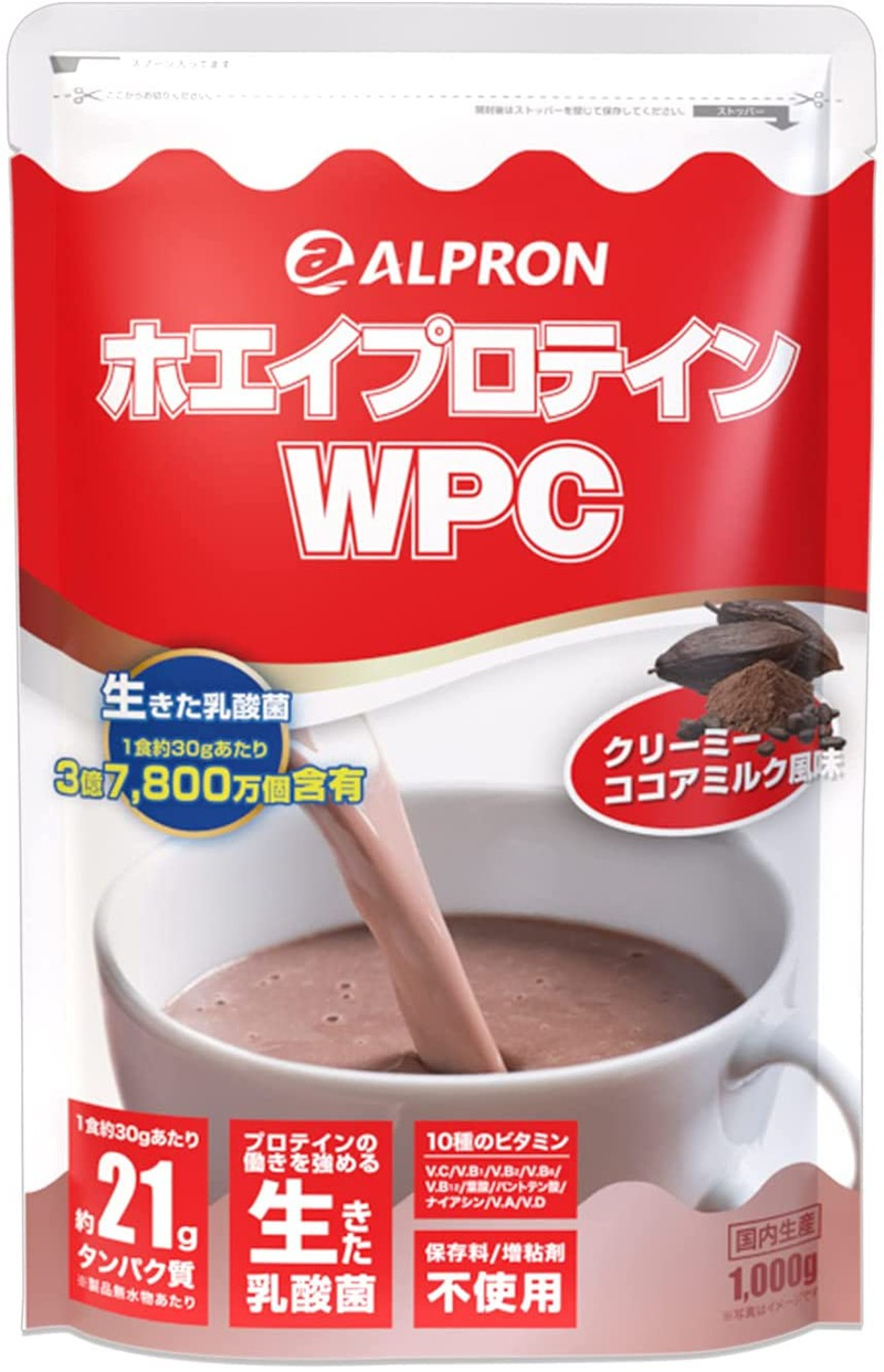 ALPRON(アルプロン) WPCホエイプロテインの商品画像
