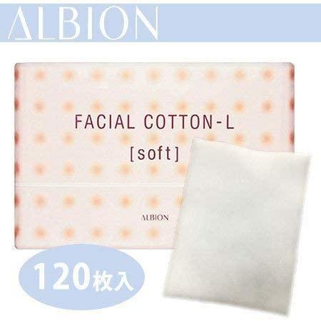 ALBION(アルビオン)フェイシャルコットン L (ソフト)の商品画像2
