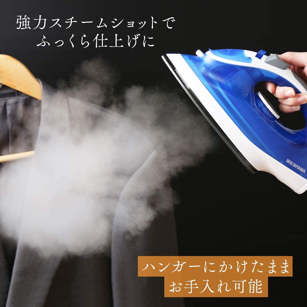 IRIS OHYAMA(アイリスオーヤマ) スチームアイロン SIR-01Aの商品画像6