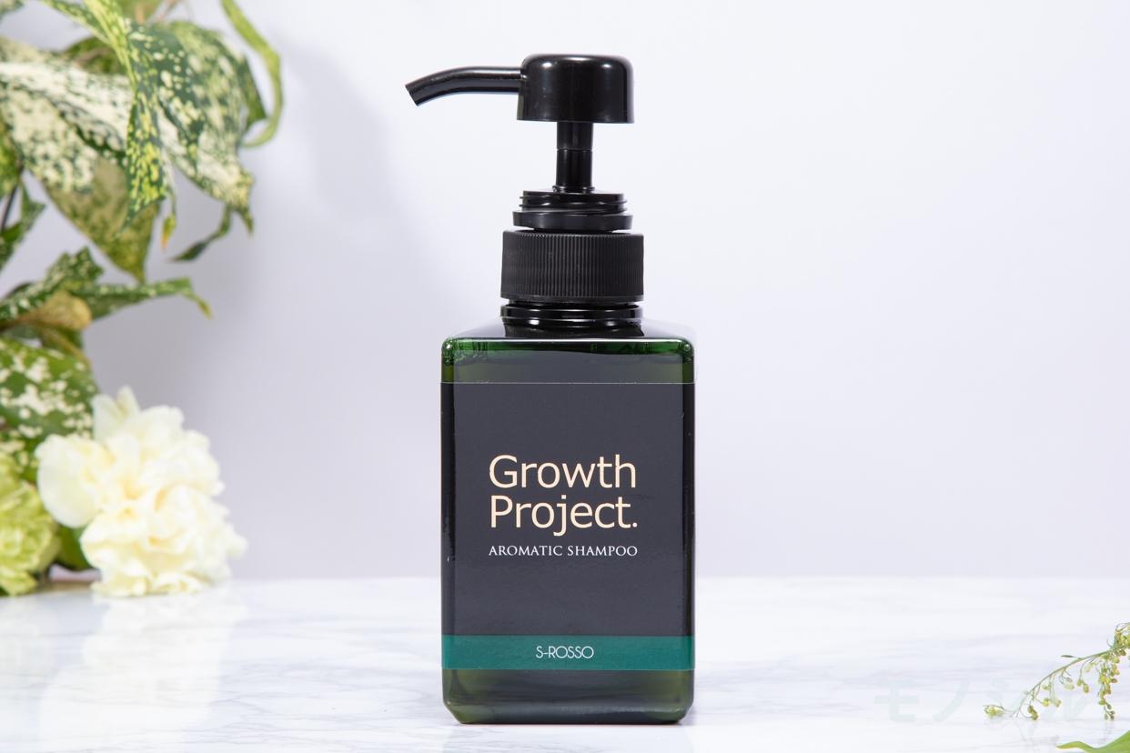 Growth Project.(グロースプロジェクト)アロマシャンプーの商品画像