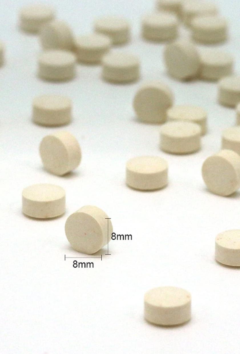井藤漢方製薬 エクスプラセンタ 粒タイプの商品画像3