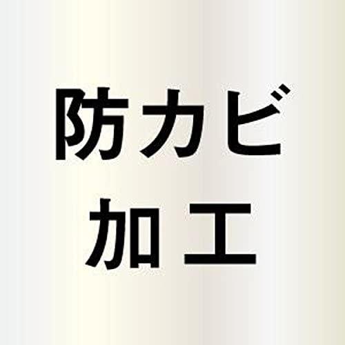 リスディスペンサー 防カビ加工 H&H ディスペンサーの商品画像3