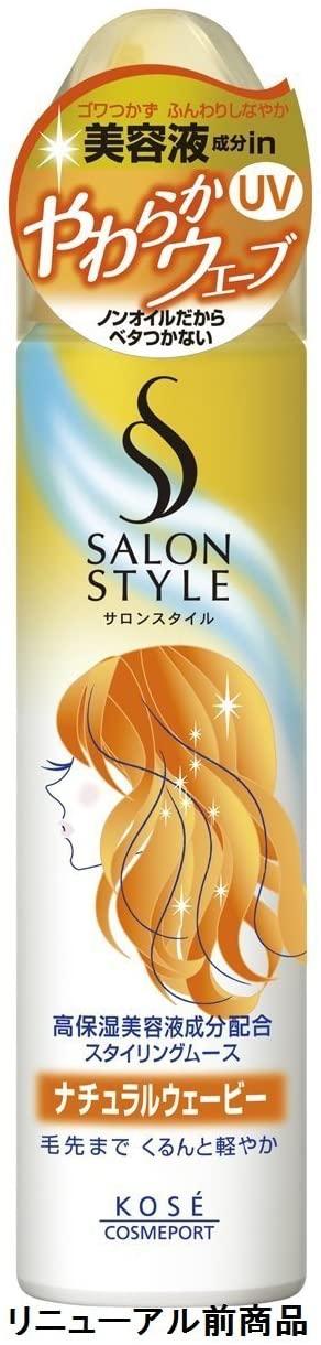 SALON STYLE(サロンスタイル)スタイリングムース (ナチュラルウェービー)の商品画像