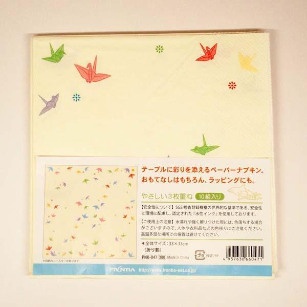 FRONTIA(フロンティア) ペーパーナプキン 折り鶴|pnk-047の商品画像2