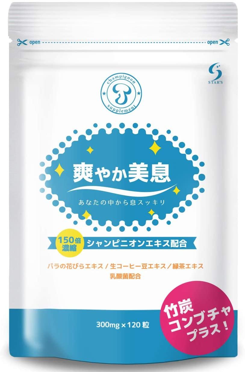 STAR'S JAPAN(スターズジャパン) さわやか美息の商品画像