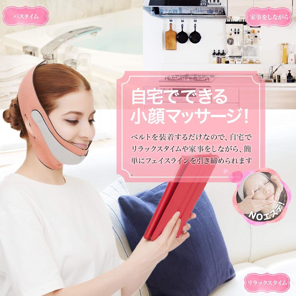 PLEASINGSAN(プリージングサン) 【改良版】 小顔 矯正ベルトの商品画像3