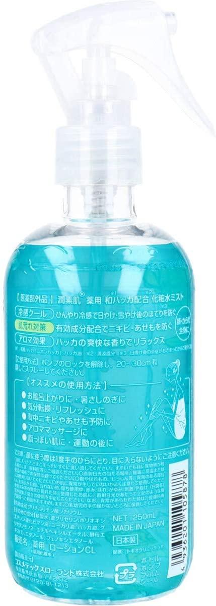 潤素肌 薬用和ハッカ水の商品画像2