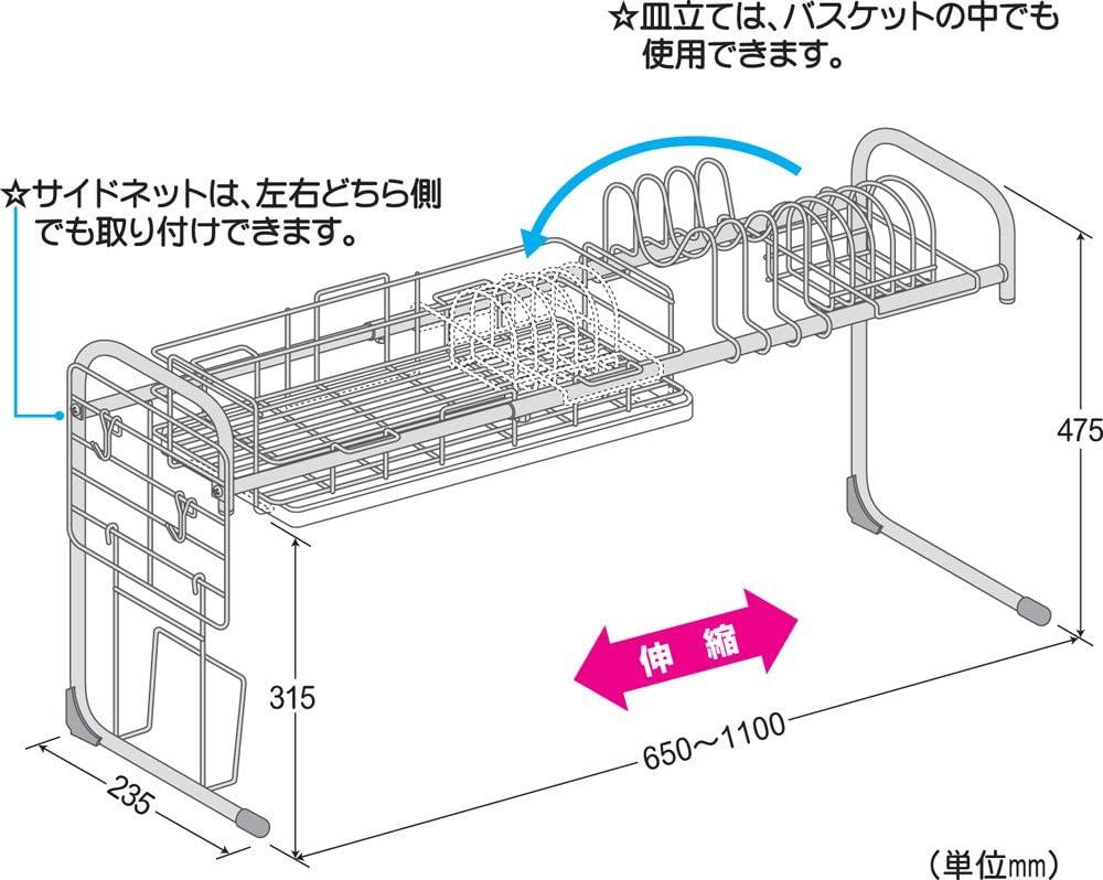 モリ工業(モリコウギョウ) シンク上水切りラック KU-01 ステンレスの商品画像2