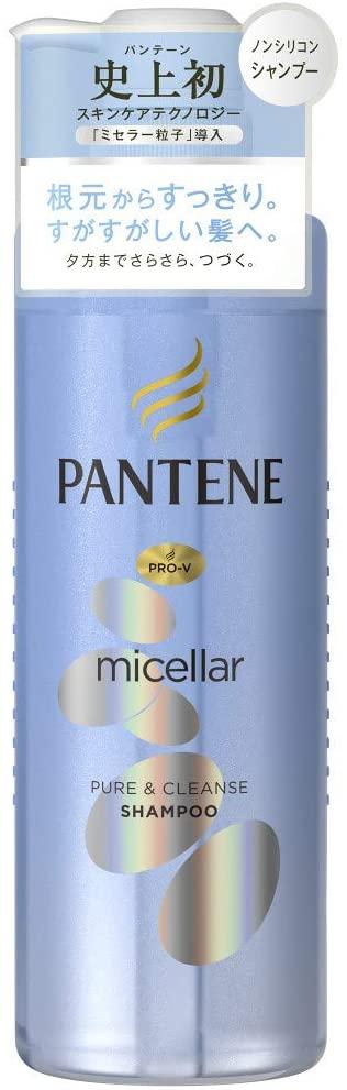 PANTENE(パンテーン) ミセラー ピュア&クレンズの商品画像