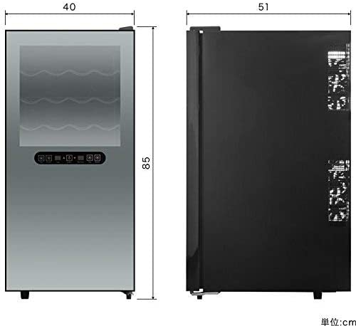 Ottostyle.jp ワインセラー A05396の商品画像9