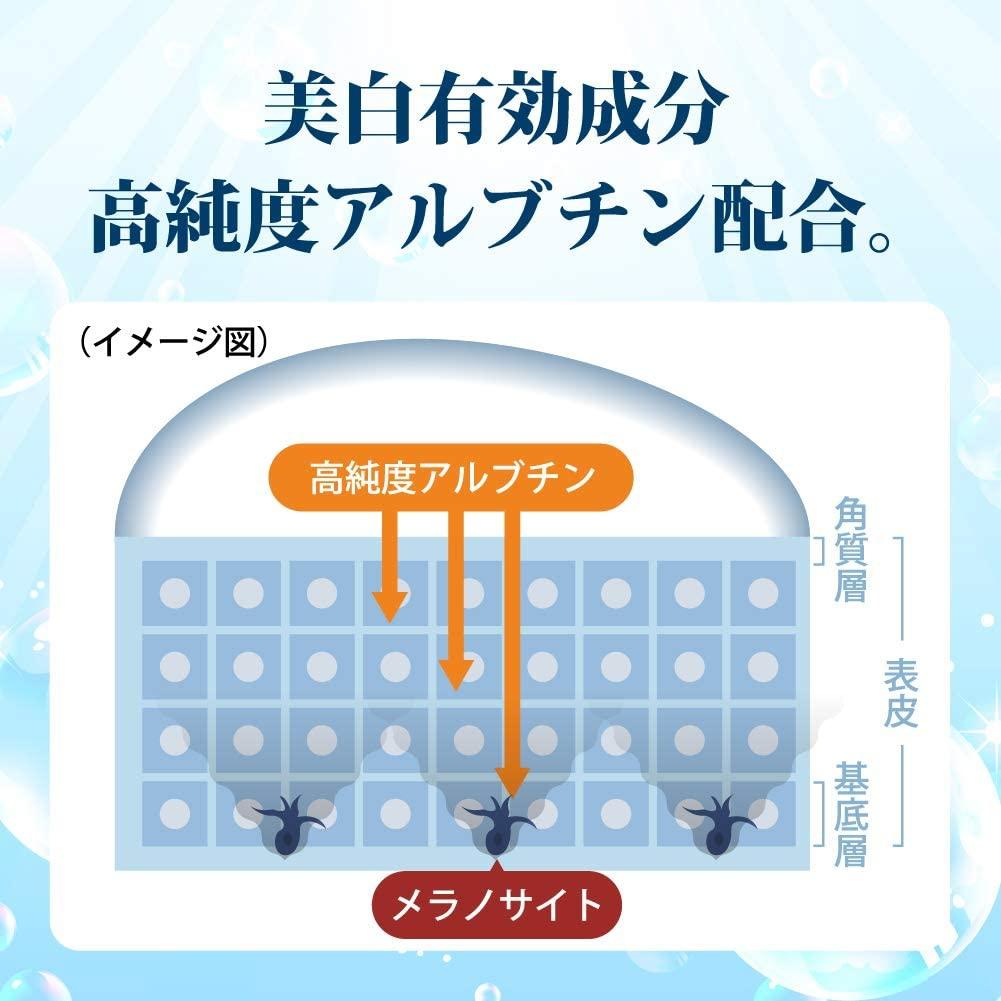 肌ラボ(HADALABO) 白潤 薬用美白乳液の商品画像4