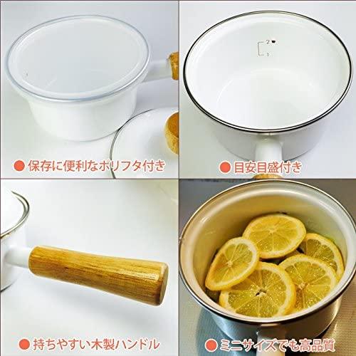 富士ホーロー(富士ホーロー)ソースパン 12cm ホワイトの商品画像7