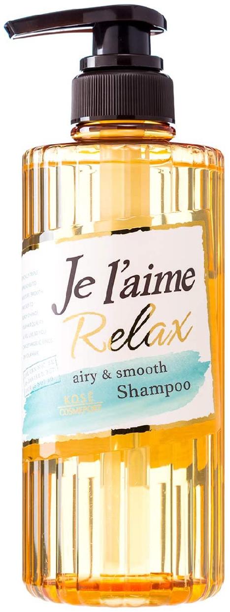 Je l'aime(ジュレーム) リラックス シャンプー (エアリー&スムース)の商品画像