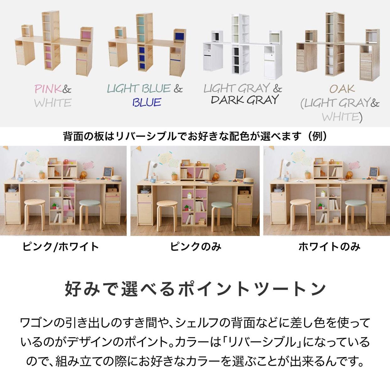 LOWYA(ロウヤ) 学習机 2人用ツインデスク 本棚・サイドラック付きの商品画像4