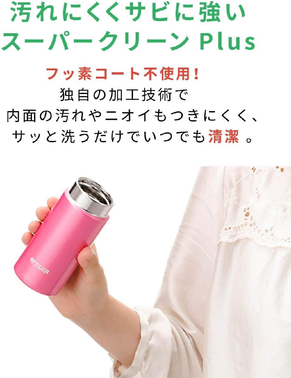 タイガー魔法瓶(たいがーまほうびん)ステンレスミニボトル MMP-J020の商品画像5