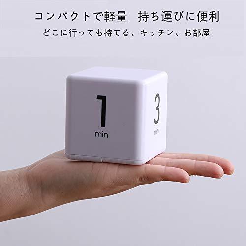 BIOBEY(ビオベイ) Time Cubeの商品画像3