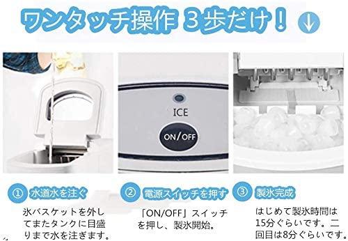 MOYA(モーヤ) 高速製氷機の商品画像6