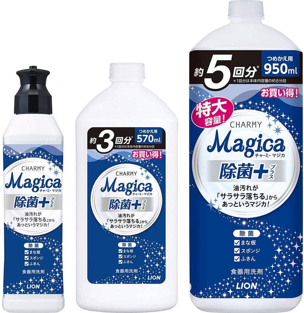 CHARMY(チャーミー) Magica 除菌プラスの商品画像7