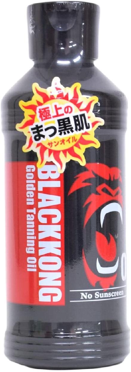 BLACK KONG(ブラックコング) ゴールデン タンニングオイルの商品画像2