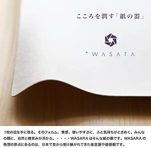 WASARA(ワサラ) 丸皿(中)100枚入 16.5cmの商品画像4