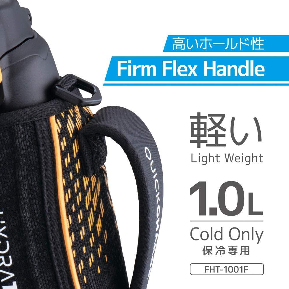 THERMOS(サーモス) 真空断熱スポーツボトル FHT-1001F ブラックオレンジの商品画像5