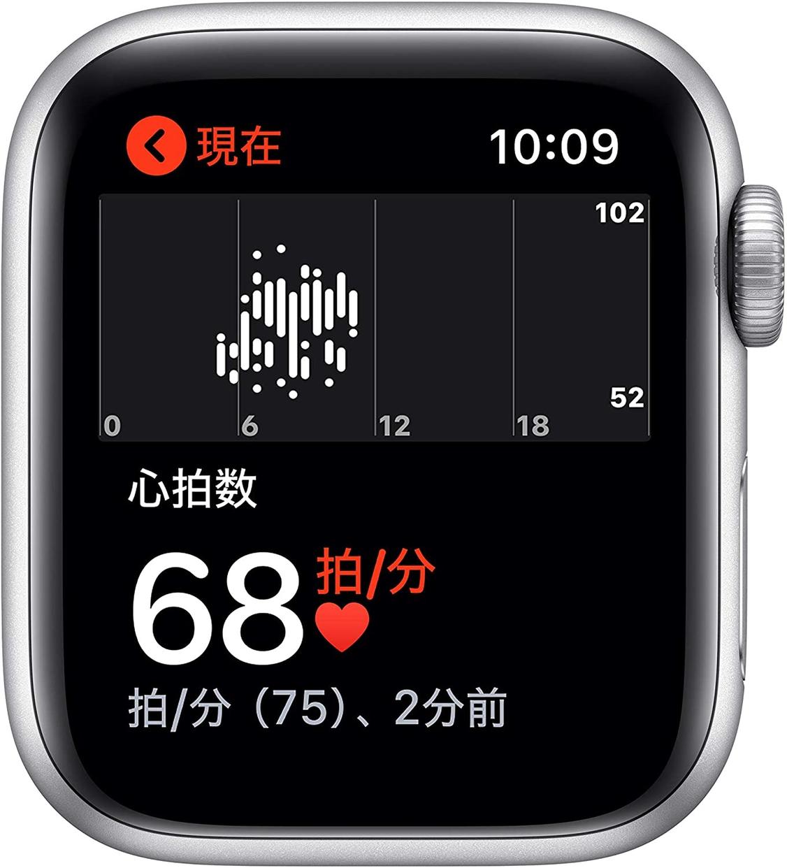 Apple(アップル) Apple Watch SE(GPSモデル) MYDM2J/Aの商品画像4