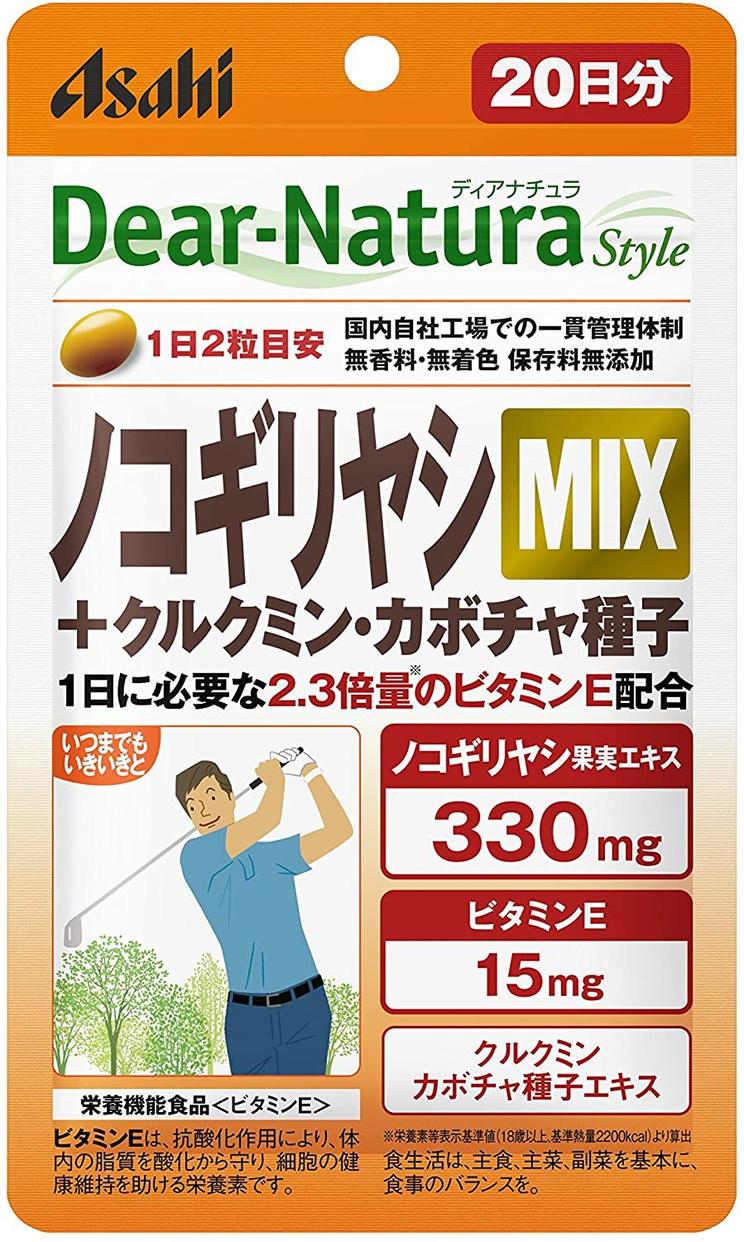 Dear-Natura(ディアナチュラ) ノコギリヤシ MIX