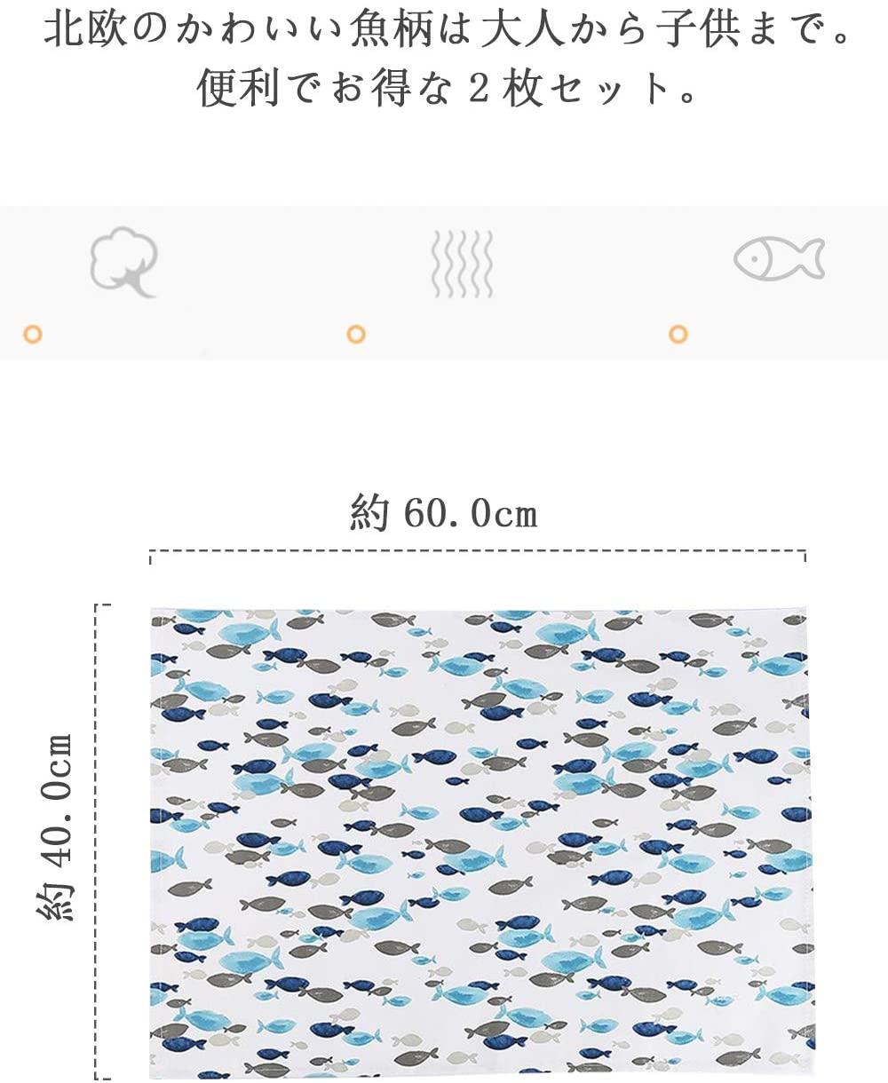 careme(カレメ)ランチョンマット プレイスマット2枚入 40×60cm 北欧風 魚柄の商品画像7