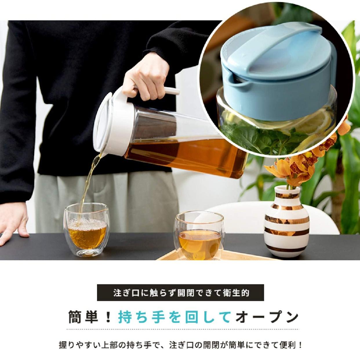 DRINK VIO(ドリンク・ビオ) D-211 2.1L ホワイト 8041の商品画像3