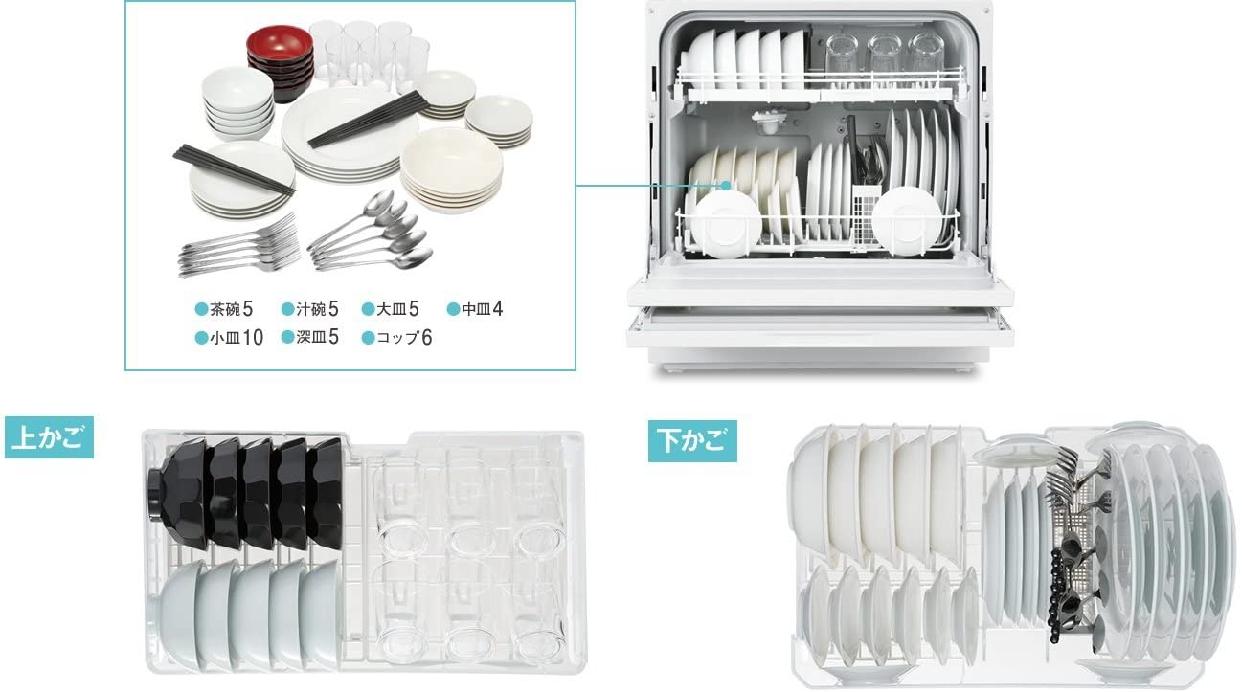Panasonic(パナソニック) 食器洗い乾燥機 NP-TH1-W(ホワイト)の商品画像2