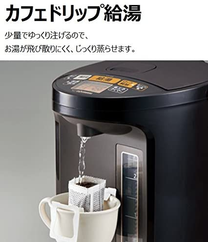 象印(ぞうじるし)マイコン沸とうVE電気まほうびん 優湯生(ゆうとうせい)/CV-GA30の商品画像8
