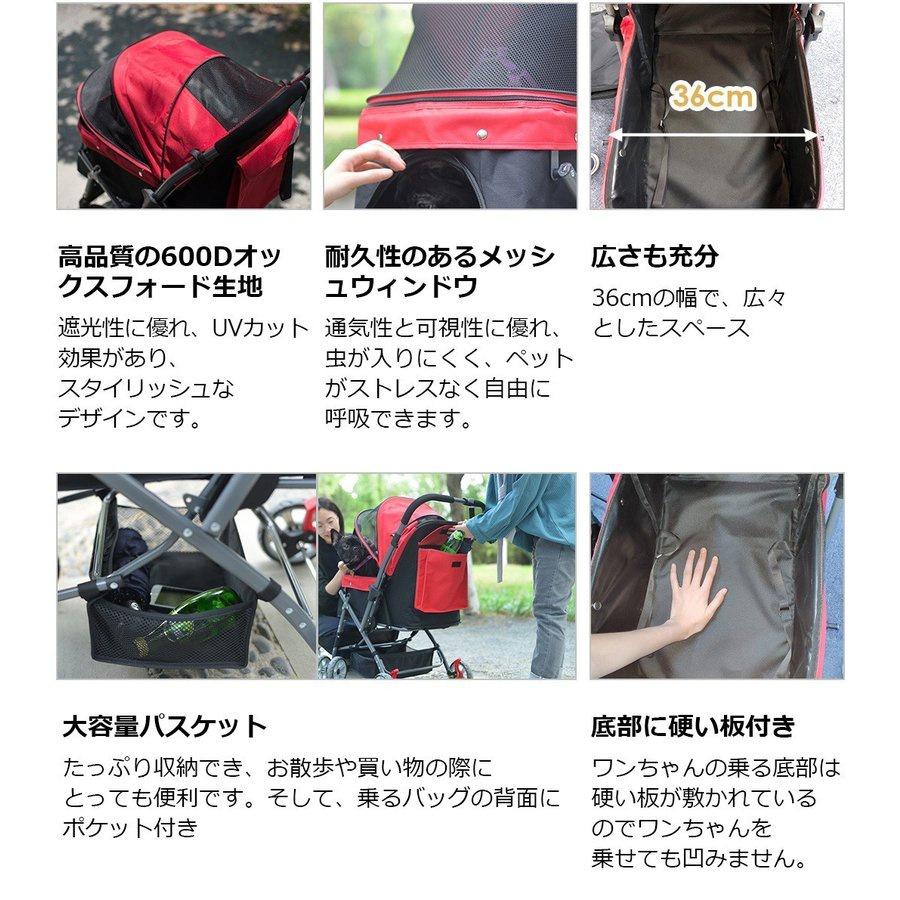Yumeka(ユメカ) ペットカート 対面式 4輪 PH191222の商品画像17