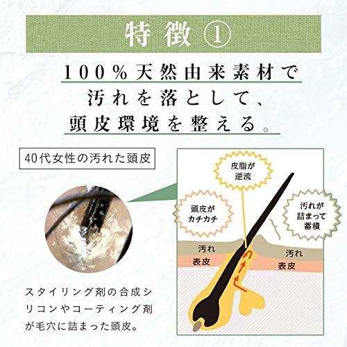 haru(ハル)kurokami スカルプの商品画像20