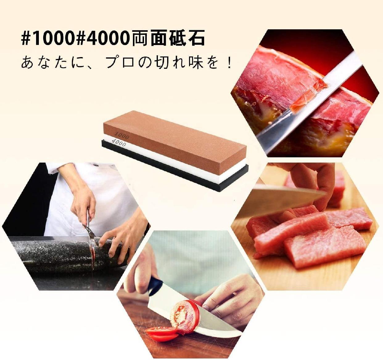 Hiveseen 両面包丁用砥石 レッドの商品画像7