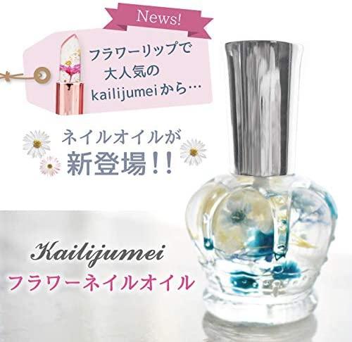 kailijumei(カイリジュメイ) フラワーネイルオイルの商品画像2