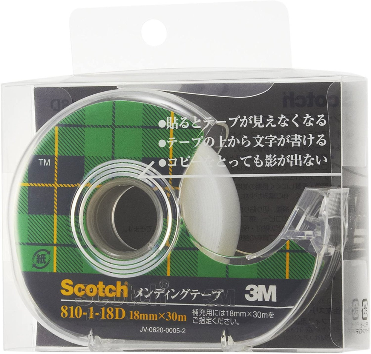 3M(スリーエム) スコッチ メンディングテープ