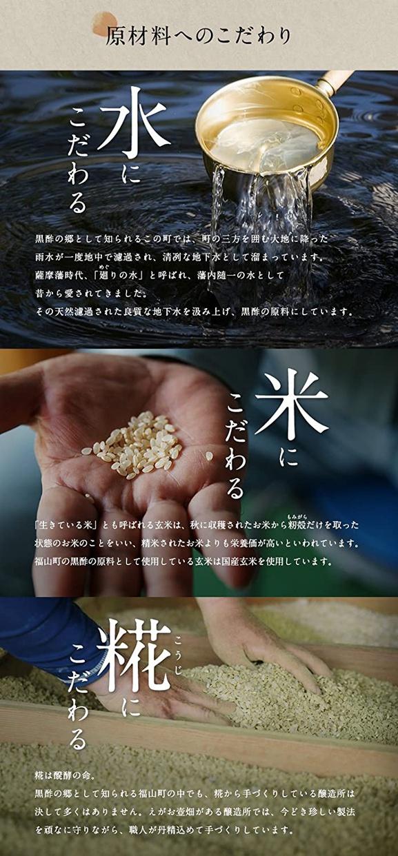 えがお えがおの黒酢黒にんにくの商品画像7