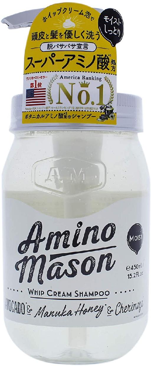 Amino mason(アミノメイソン) モイスト ホイップクリーム シャンプーの商品画像9