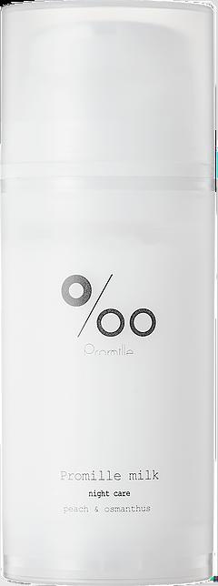 Promille(プロミル) プロミルミルク