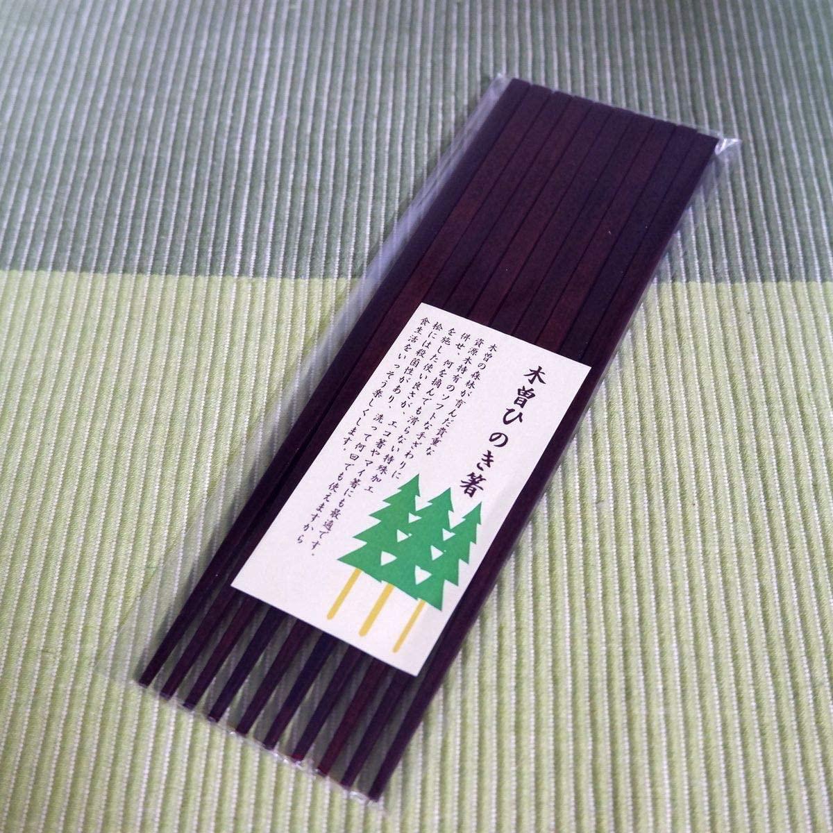 はりま屋(ハリマヤ) 木曽ひのき箸 5膳セット 22.0cmの商品画像3
